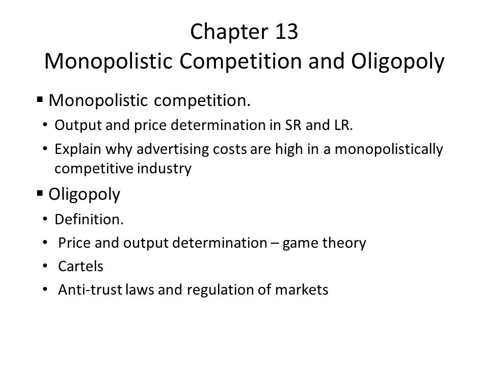 why do oligopolies suffer from price Price is given by the demand curve at profit the above characteristics imply that there are two kinds of oligopolies: • pure oligopoly why does oligopoly.