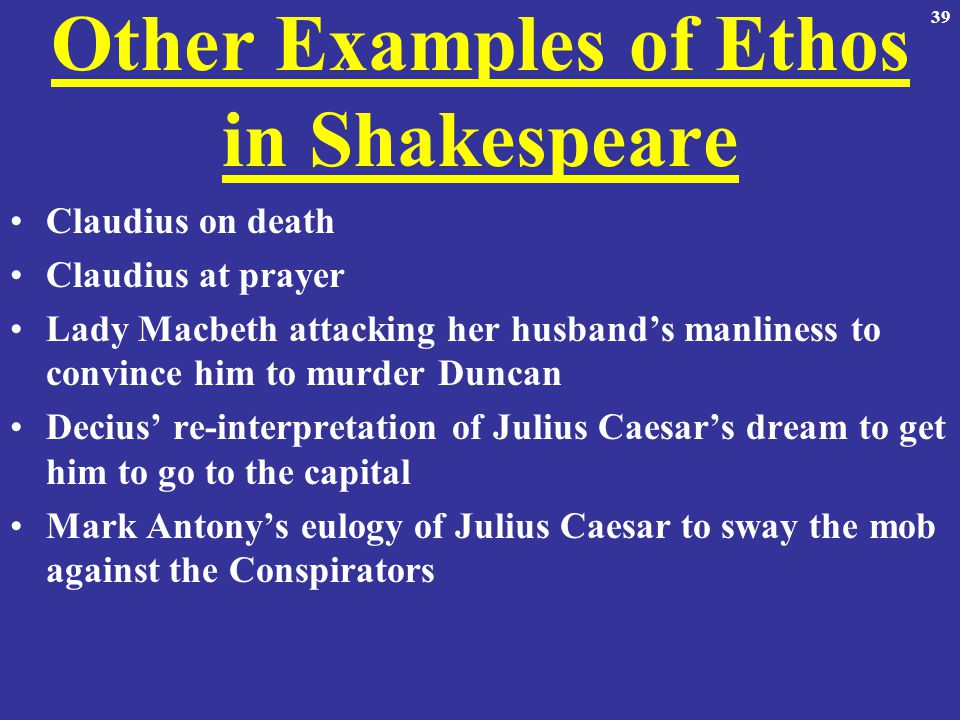 What is Ethos? Definition, Examples of Ethos in Literature
