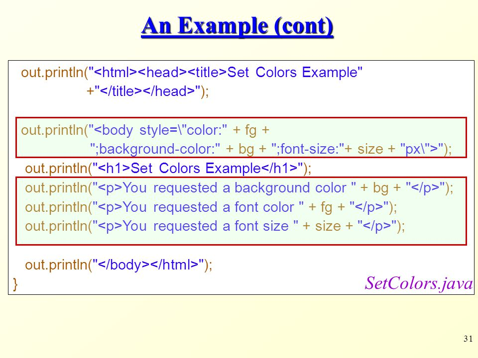 An Example Cont SetColorsjava