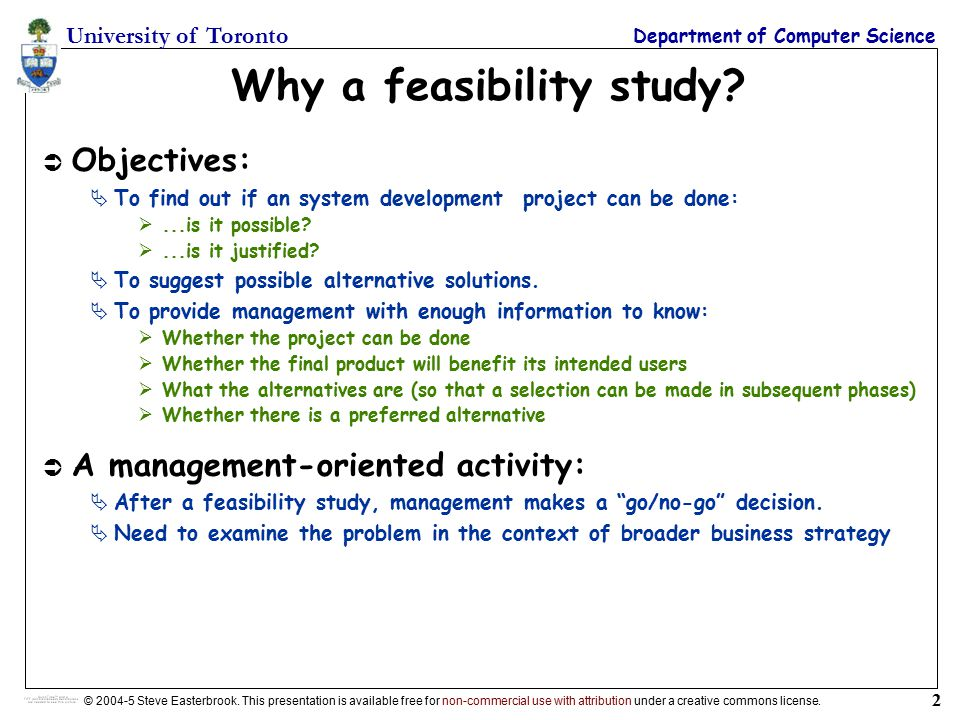 feasibility study of business plan ppt free