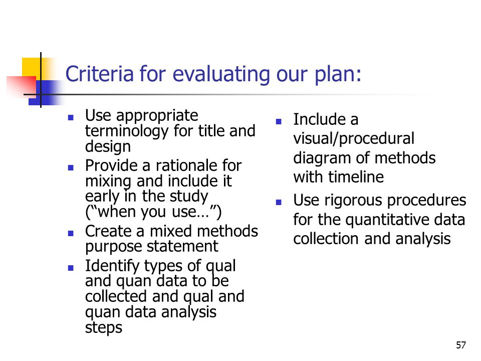 criterion for evaluating an essay