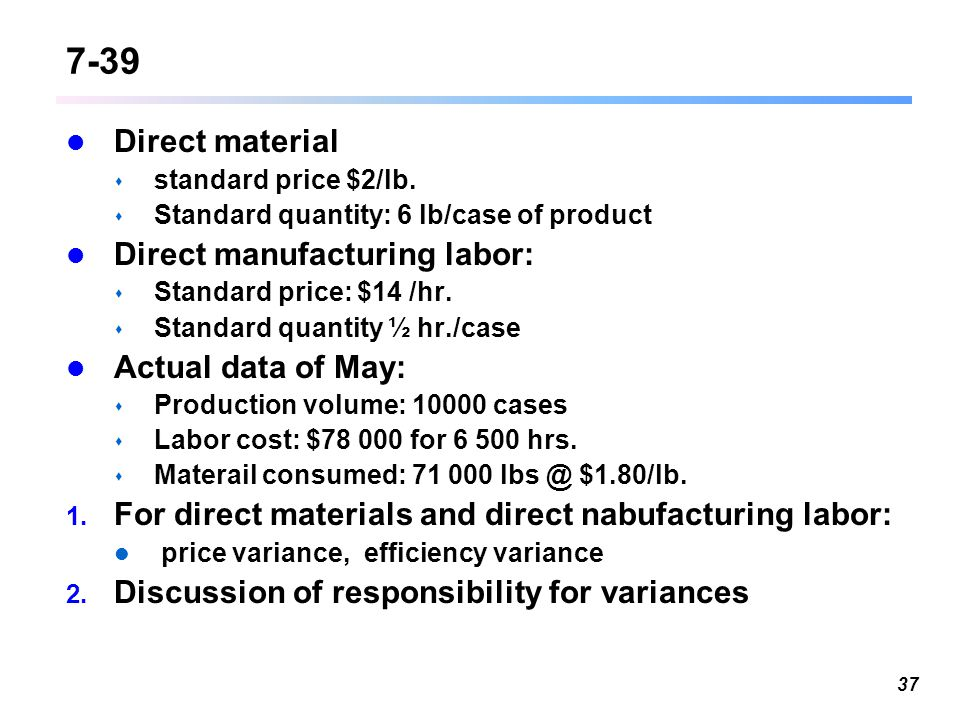 direct material price and quantity variances As a formula, this variance is shown as: materials quantity variance = (actual quantity – standard quantity) x standard price  a material usage variance is favourable when the total actual quantity of direct materials used is less than the total standard quantity allowed for the actual output.