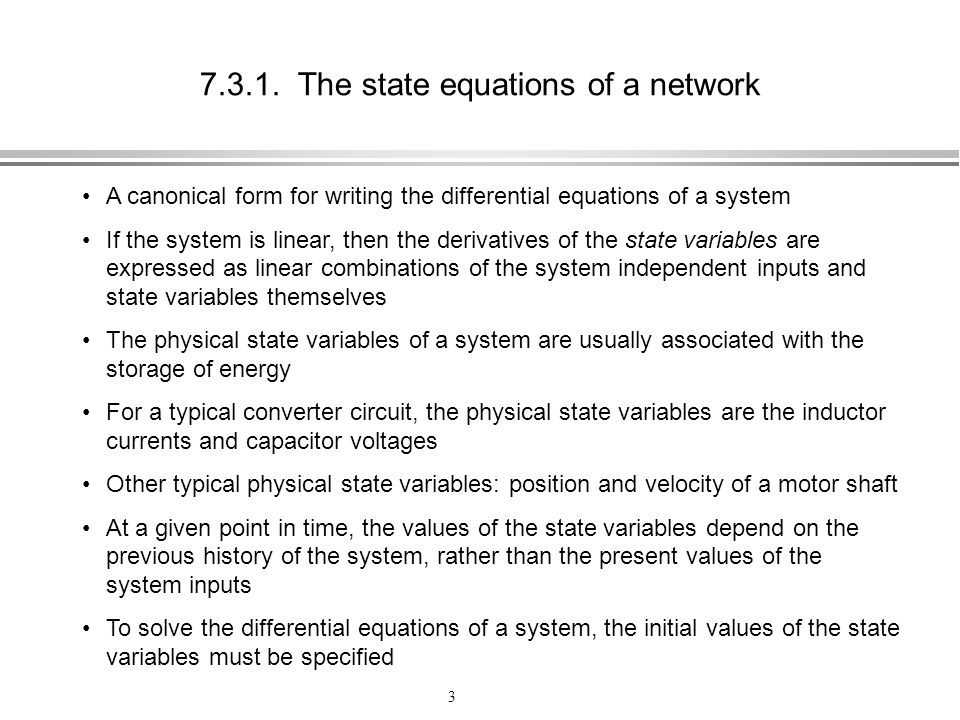 The state equations of a network