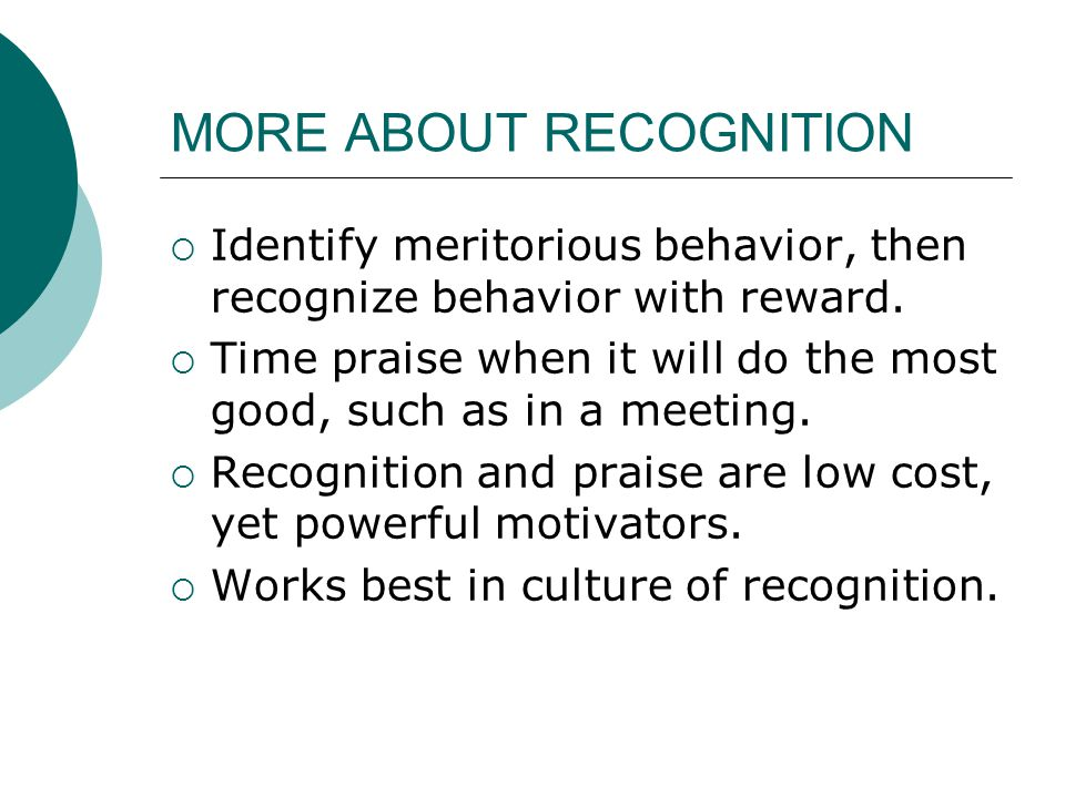 MORE ABOUT RECOGNITION