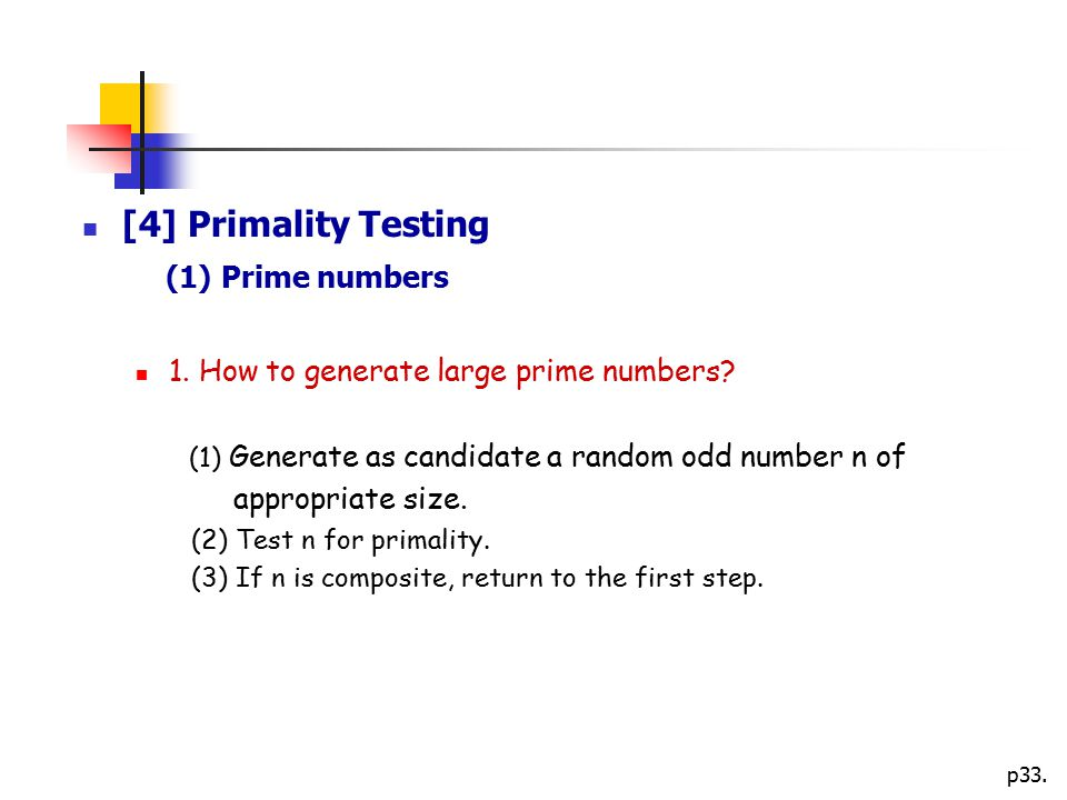 [4] Primality Testing (1) Prime numbers