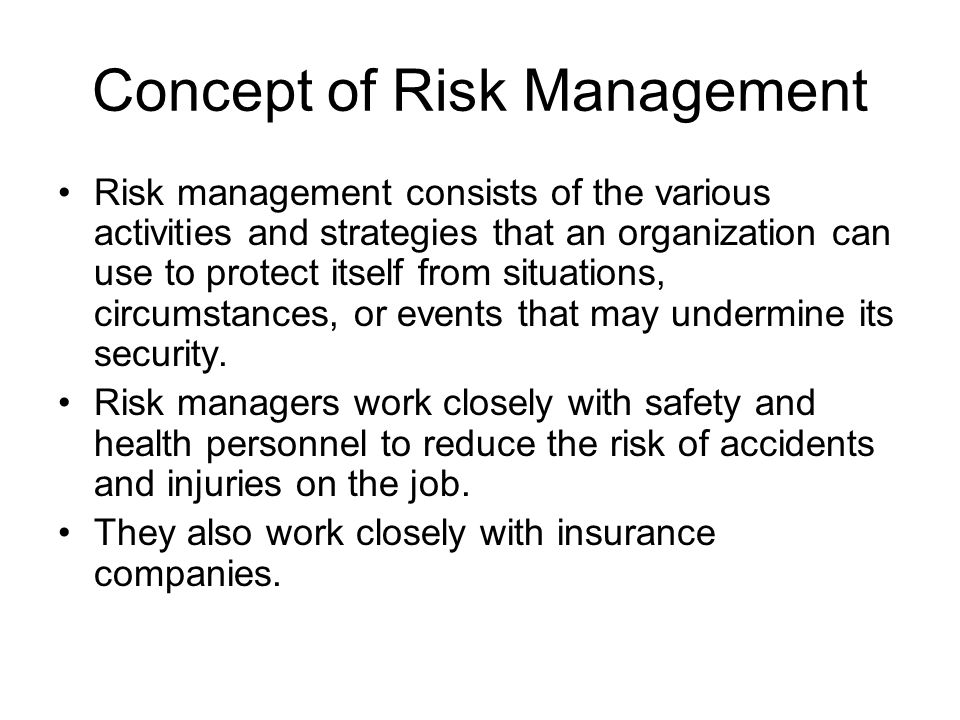 how to become a risk manager in insurance