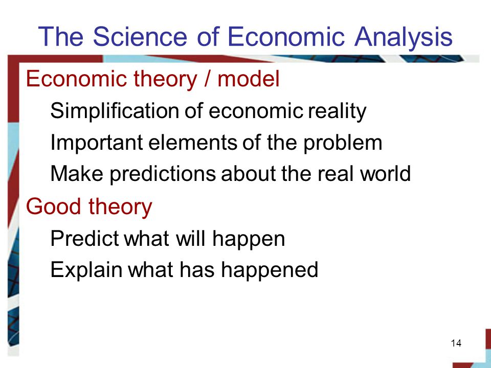 The Science of Economic Analysis