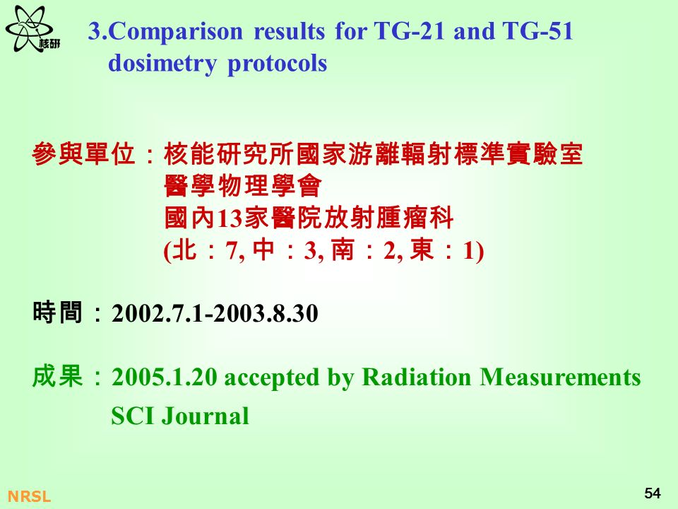 3.Comparison results for TG-21 and TG-51 dosimetry protocols