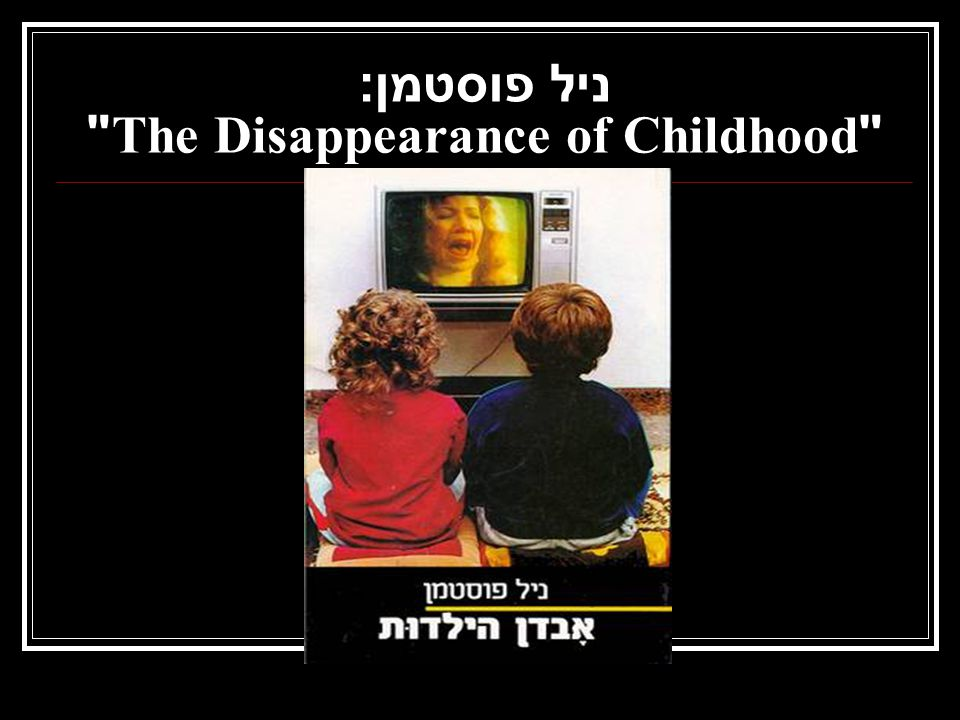 the disappearance of childhood Postman is a magnificently pessimistic writer he overstates the case for the  decline and threatened disappearance of childhood, and talks as if.