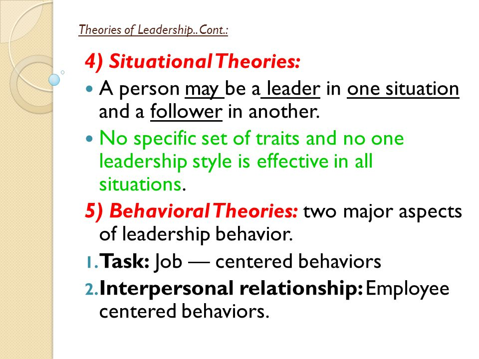 major and leadership Transformational leadership is the leadership style that bases itself on redefining people's vision to align with organizational objectives through charisma, trust, motivation, and empowerment the four major characteristics of transformational leadership are 1 idealized influence, 2 inspirational motivation, 3 intellectual stimulation and 4.