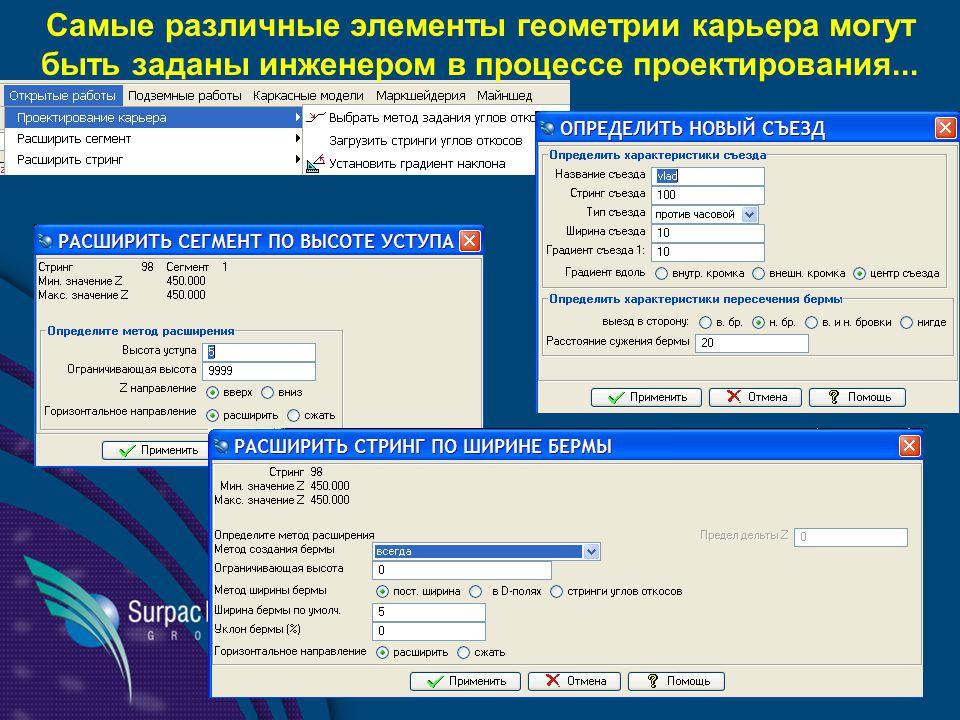 download Protonen