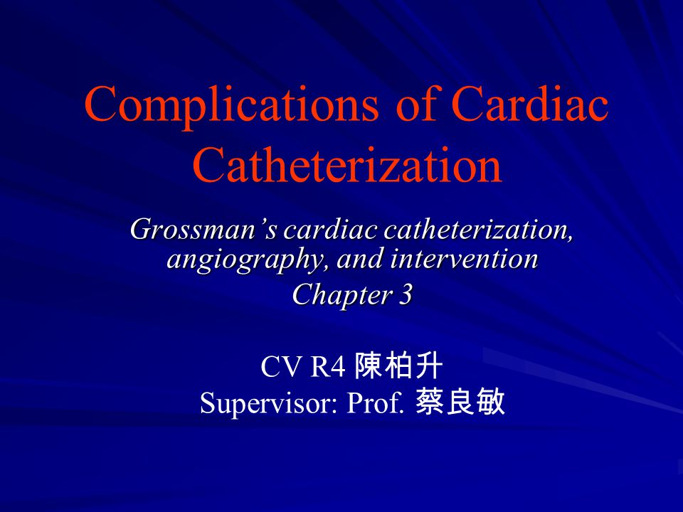Complications of Cardiac Catheterization