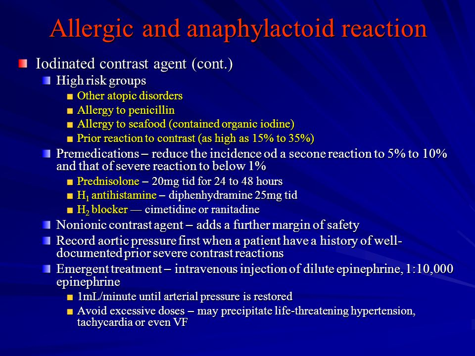 Severe Allergic Reaction And Intravenous Prednisolone