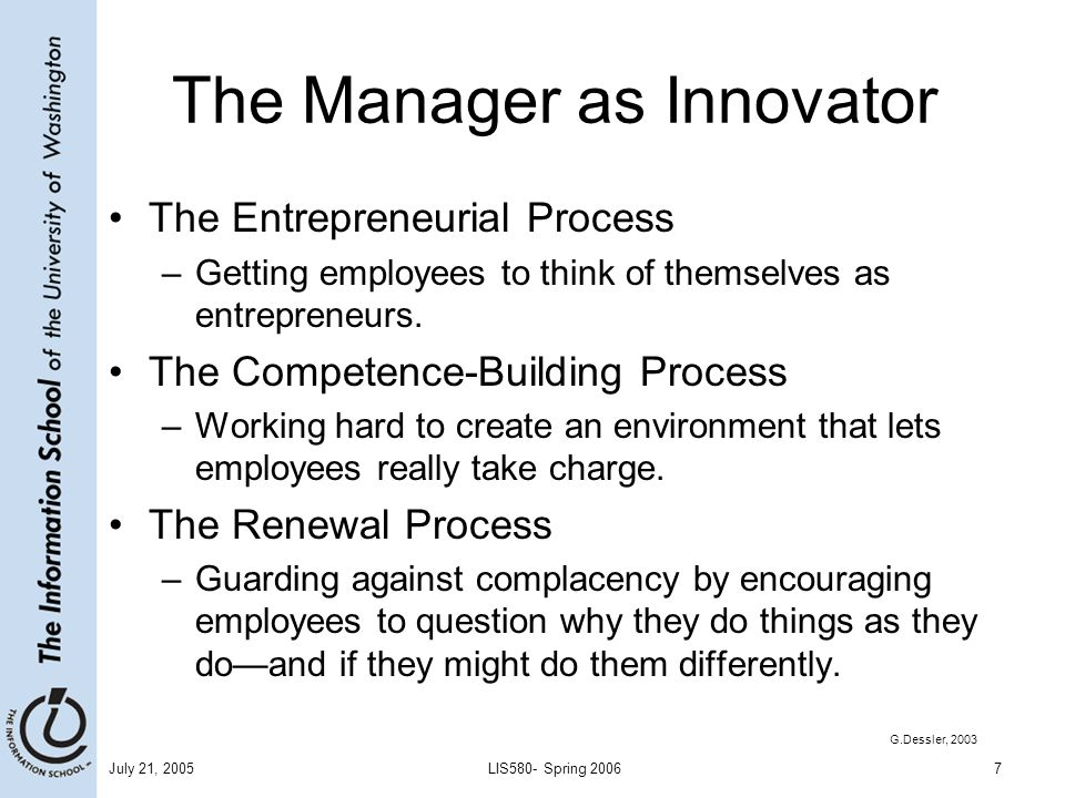 The Manager as Innovator