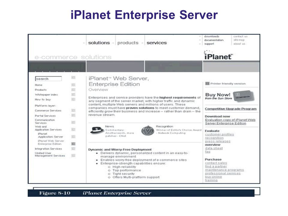 iPlanet Enterprise Server