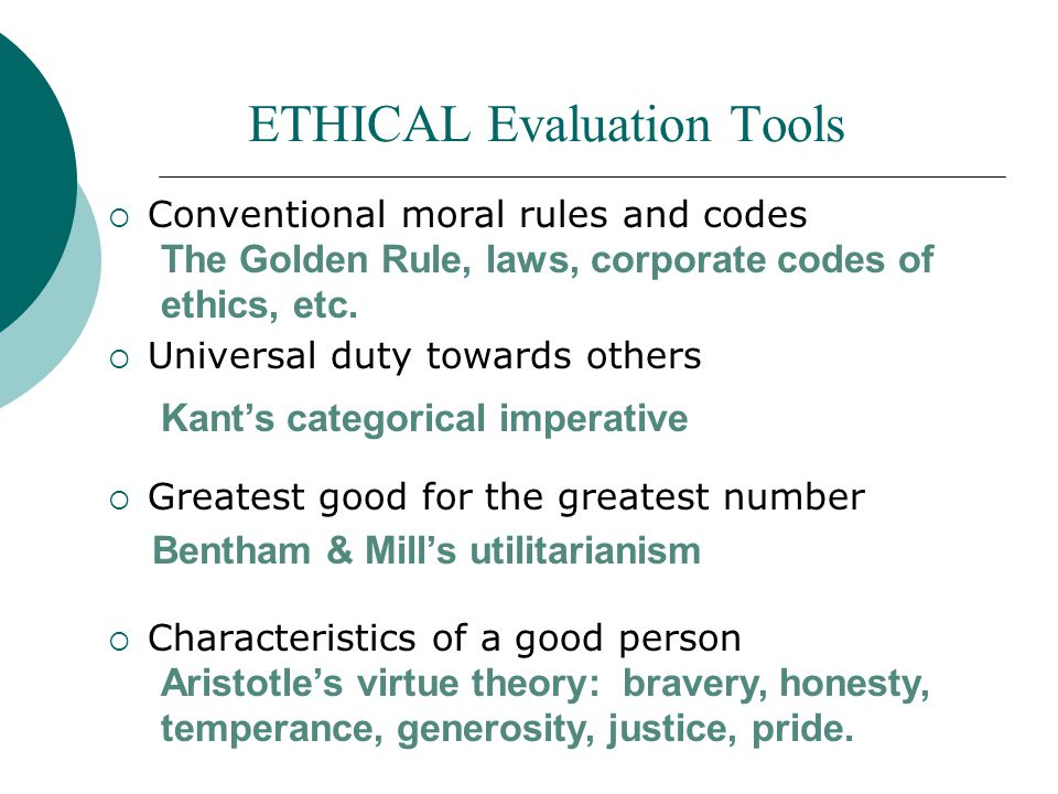 utilitarianism theory summary and evaluation A (purely) consequentialist ethical theory is a general normative theory that bases the moral evaluation of acts, rules, institutions, etc solely on whether they would produce the best consequences [or solely on the utilitarians can differ on the definition of utility, giving rise to three varieties of utilitarian theories.