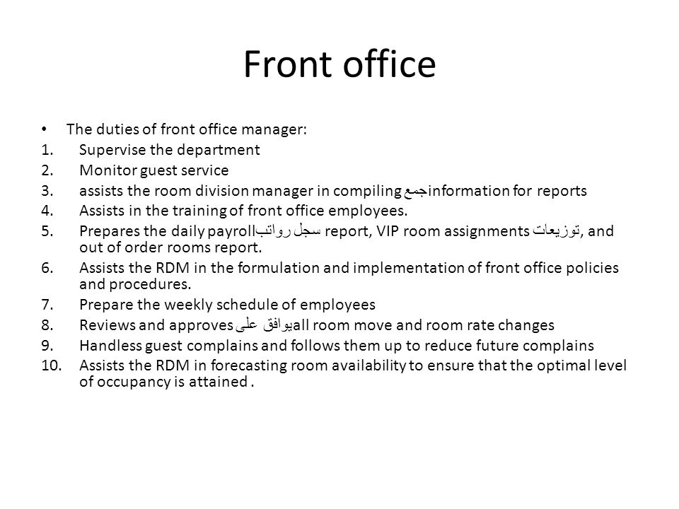Front office operations ppt video online download - Role of an office manager ...