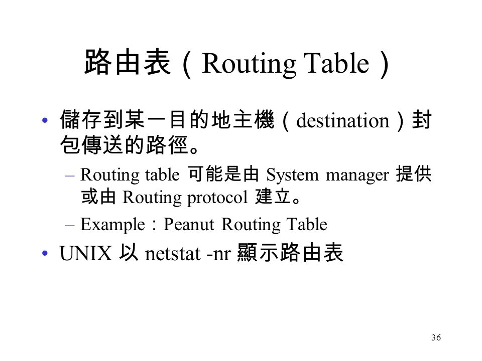 how to read netstat routing table