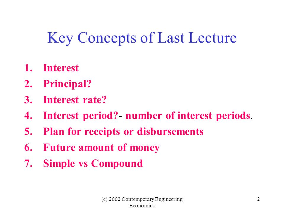 Key Concepts of Last Lecture