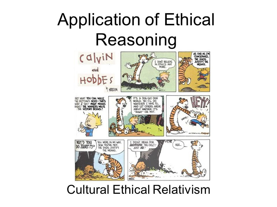 james rachels the challenge of cultural relativism thesis