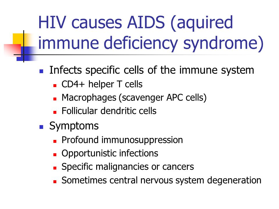 an analysis of aquired immune deficiency syndrome The origins of acquired immune deficiency  the viruses that cause acquired  immune de¢ciency  pendent experimental data from the analysis of remaining.