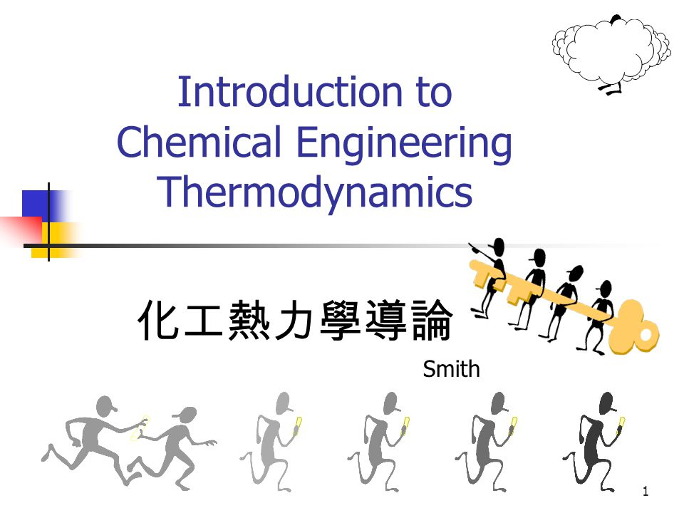 introduction to thermodynamics The pages in this section of the chem1 virtual textbook offer a thorough  introduction to thermodynamics at the first-year university level the second law  and its.