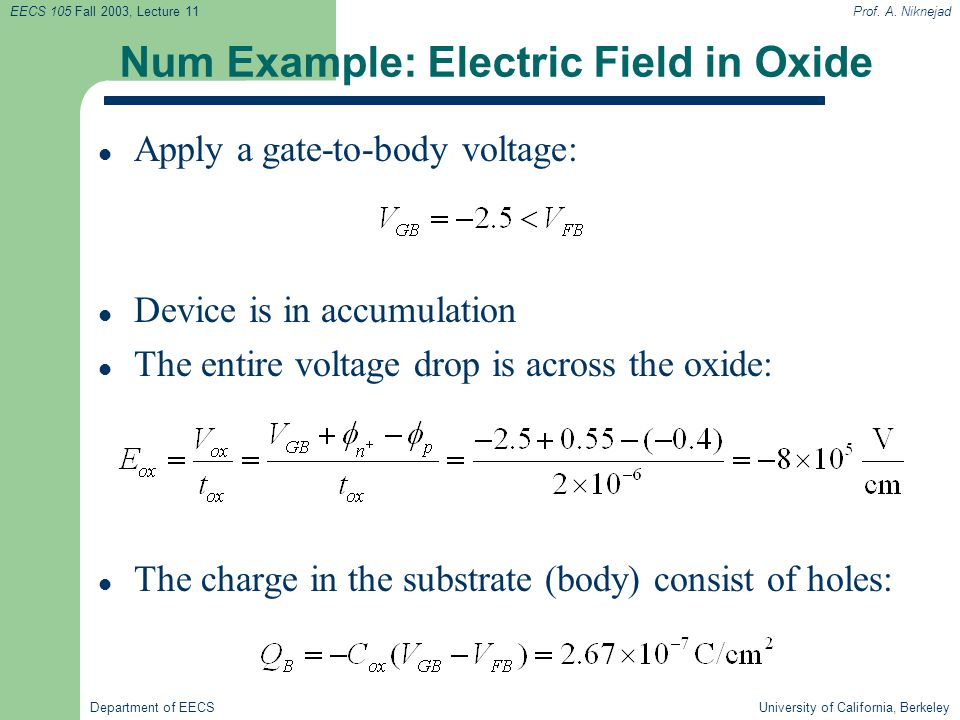 Num Example: Electric Field in Oxide