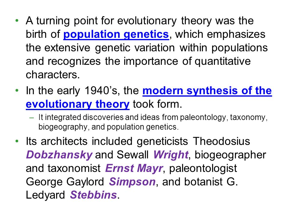 Science Essay Examples Evolutionary Quantitative Genetics Essay My Hobby English Essay also High School Application Essay Examples Evolutionary Quantitative Genetics Essay Essay Example   Words  Reflective Essay Thesis