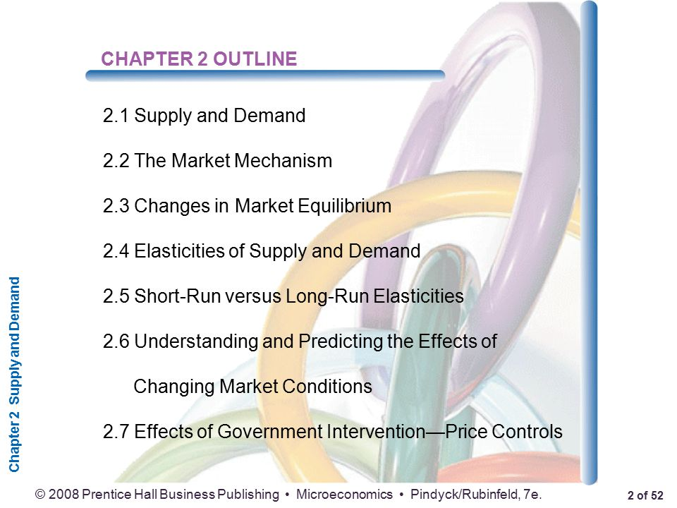 chapter 2 outline Formative research on a design theory to facilitate systemic change in public school districts roberto joseph submitted to the faculty of the university graduate school in partial fulfillment of the requirements chapter 2: literature review.