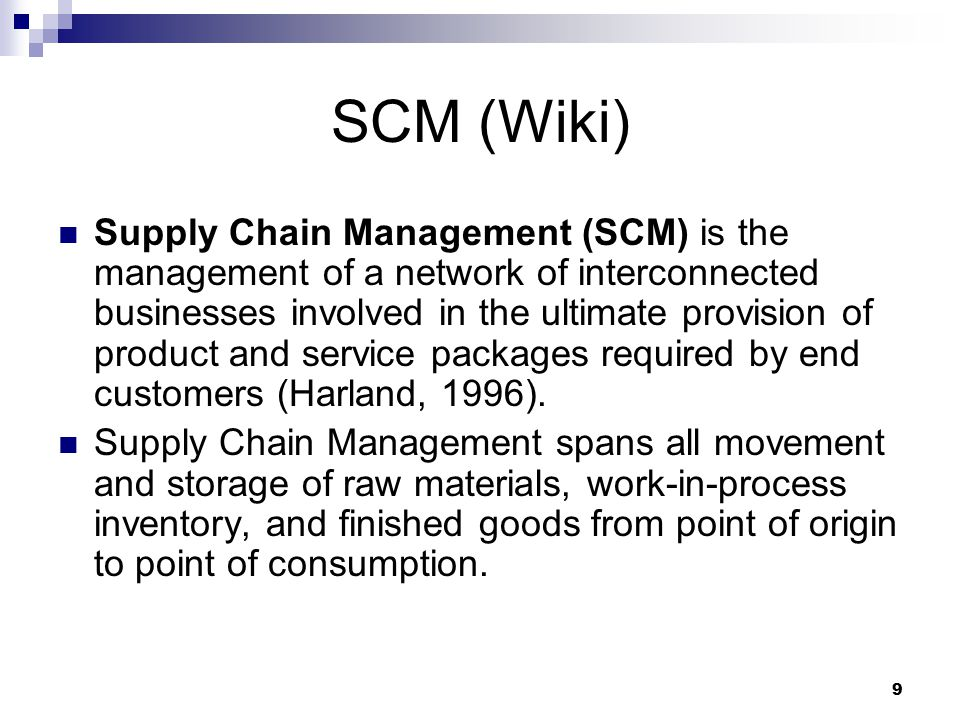 origin of supply chain management pdf