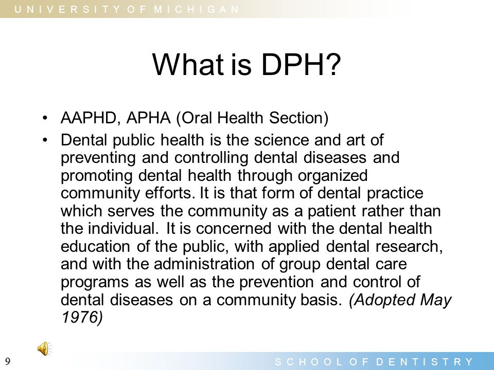 What is DPH AAPHD, APHA (Oral Health Section)