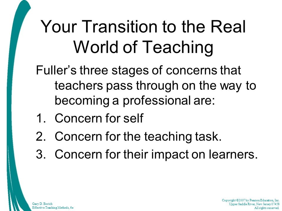 Your Transition to the Real World of Teaching