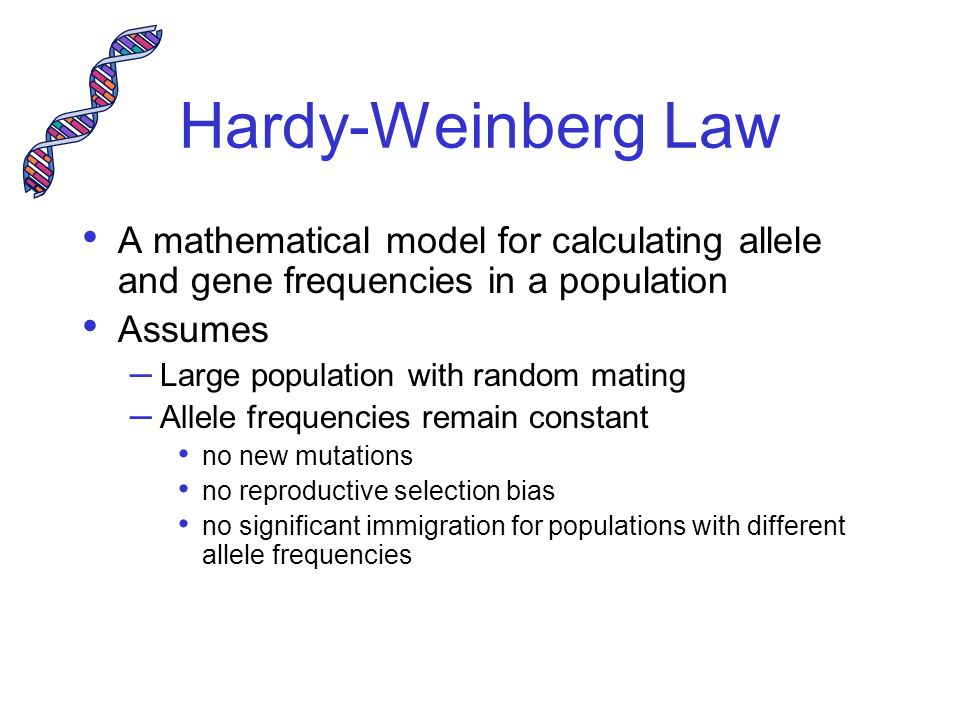 Hardy-Weinberg Equilibrium Calculator