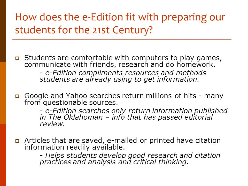 How does the e-Edition fit with preparing our students for the 21st Century