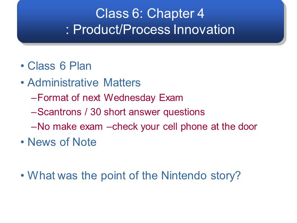 product and process innovation relationship quizzes