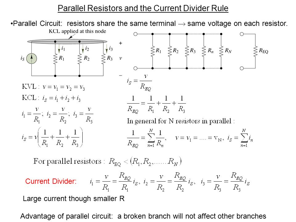 Parallel Resistors and the Current Divider Rule