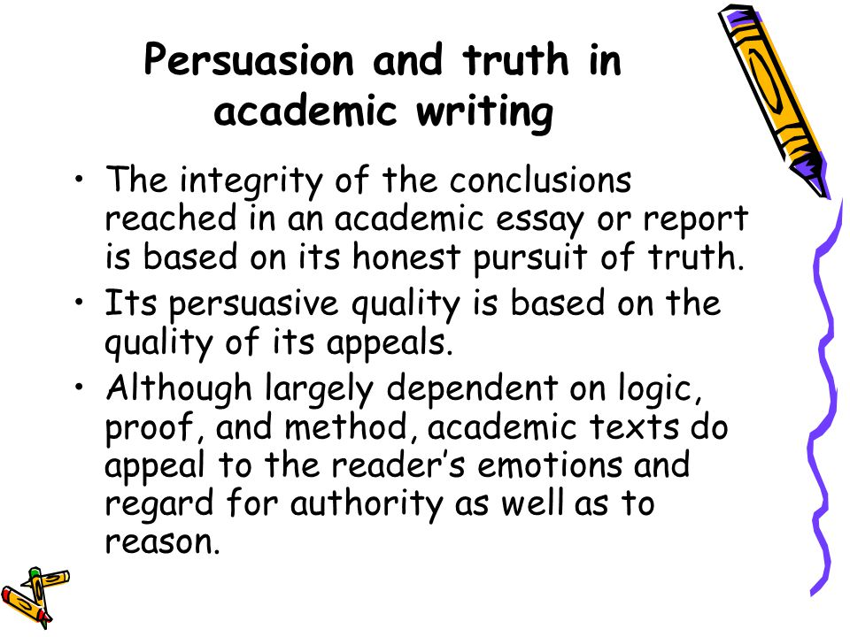 writing essay integrity