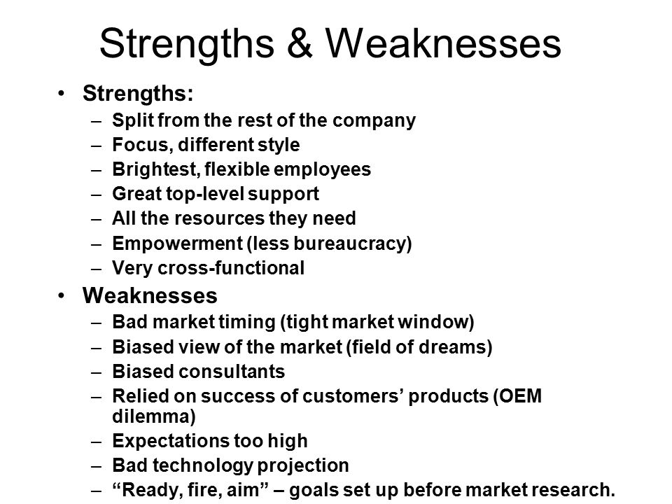 strengths and weaknesses of bureaucracy Understand the characteristics of bureaucracy to discover the trials  those seeking to exercise bureaucratic leadership  weaknesses the strengths.