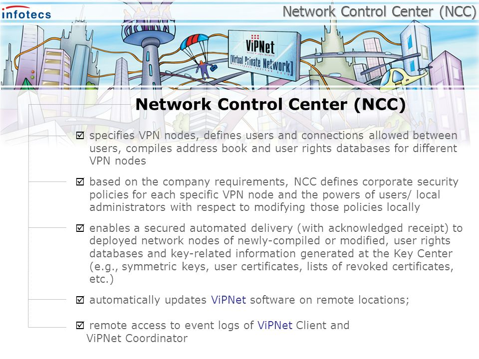 Network Control Center (NCC)
