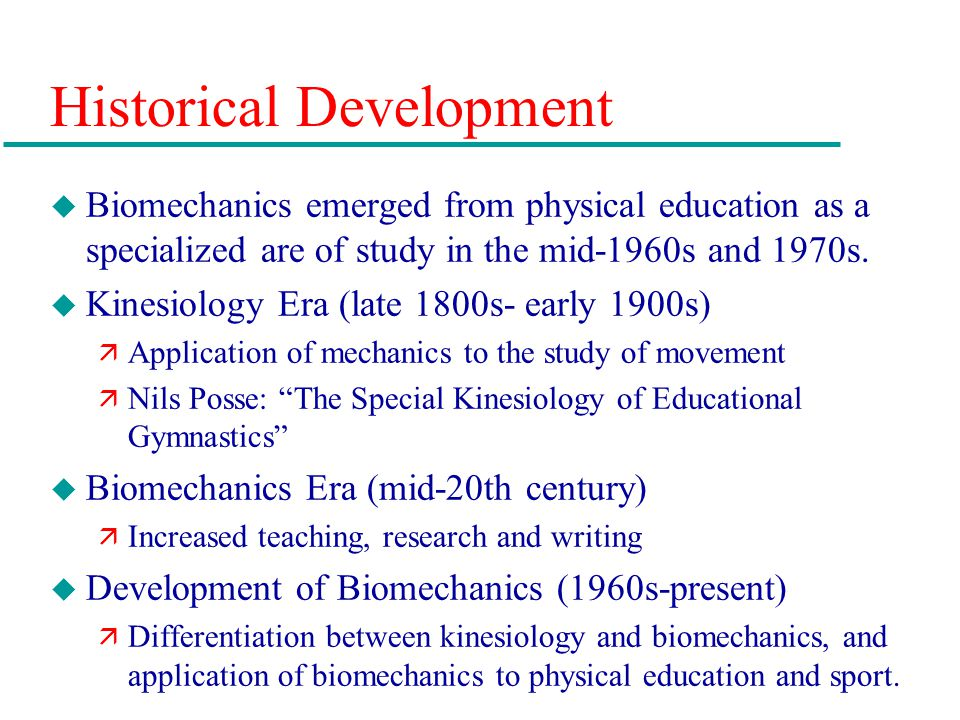 historical development of physical education