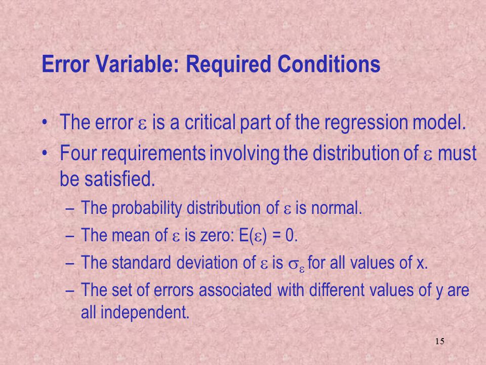 Error Variable: Required Conditions