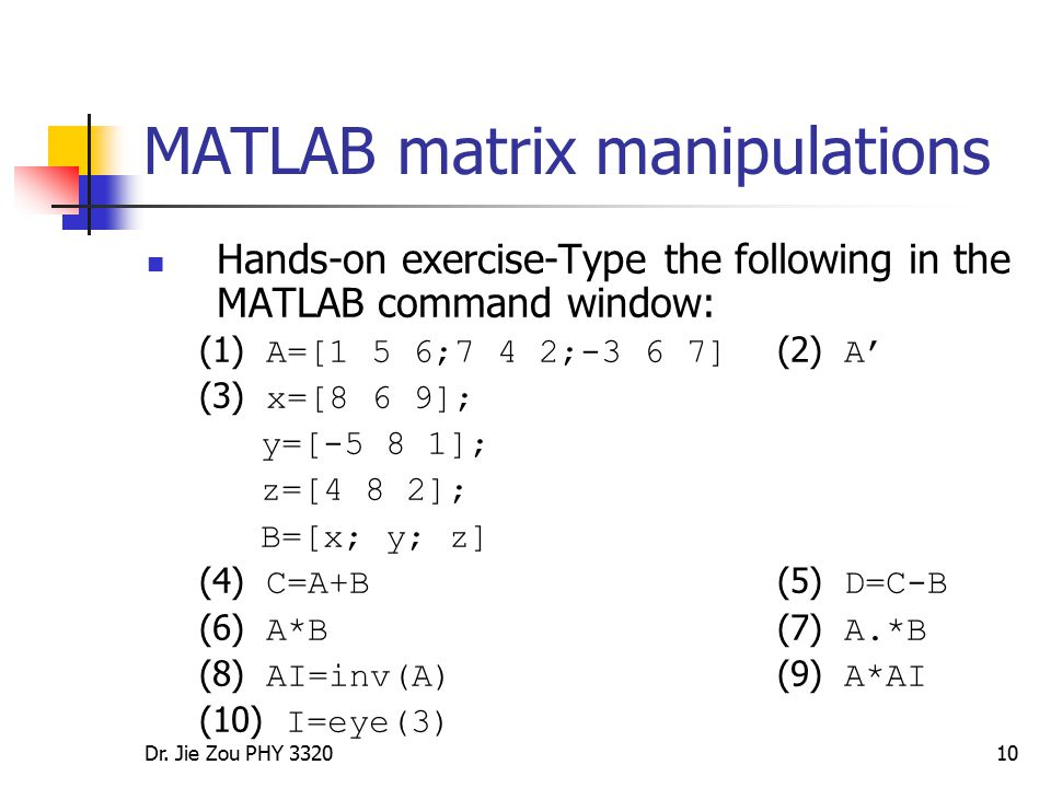 MATLAB matrix manipulations