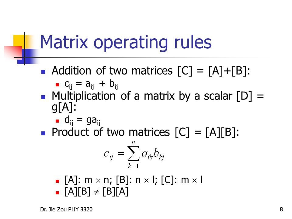 Matrix operating rules