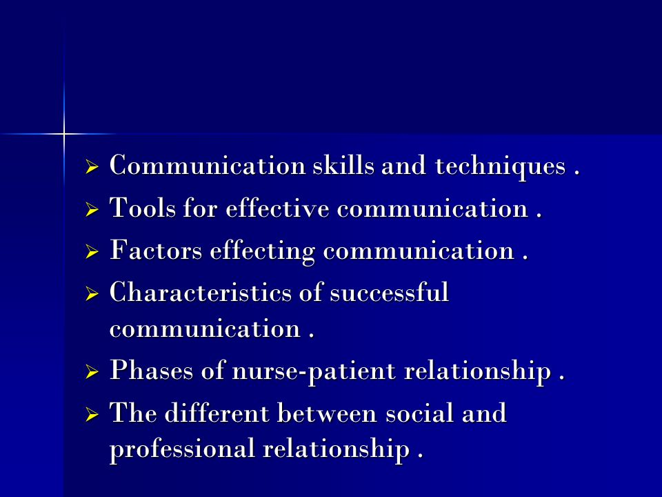 phases of nurse patient relationship