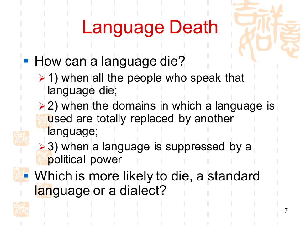 how to say death in languages