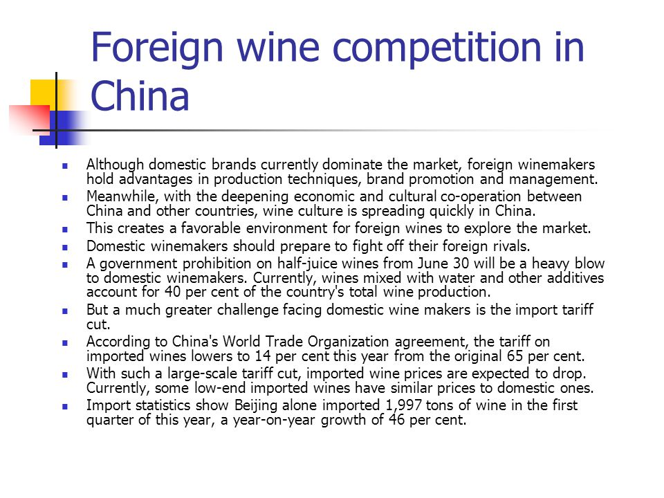 comparison of wine culture between china You have to learn different cultural practices and try to adapt to them our bloggers share the top six cultural differences between china and the us to help promote.
