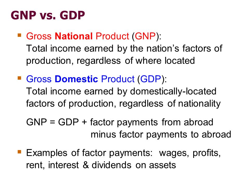 the gdp and the gnp The united states recorded a government debt equivalent to 10540 percent of the country's gross domestic product in 2017 government debt to gdp in the united states averaged 6170 percent.