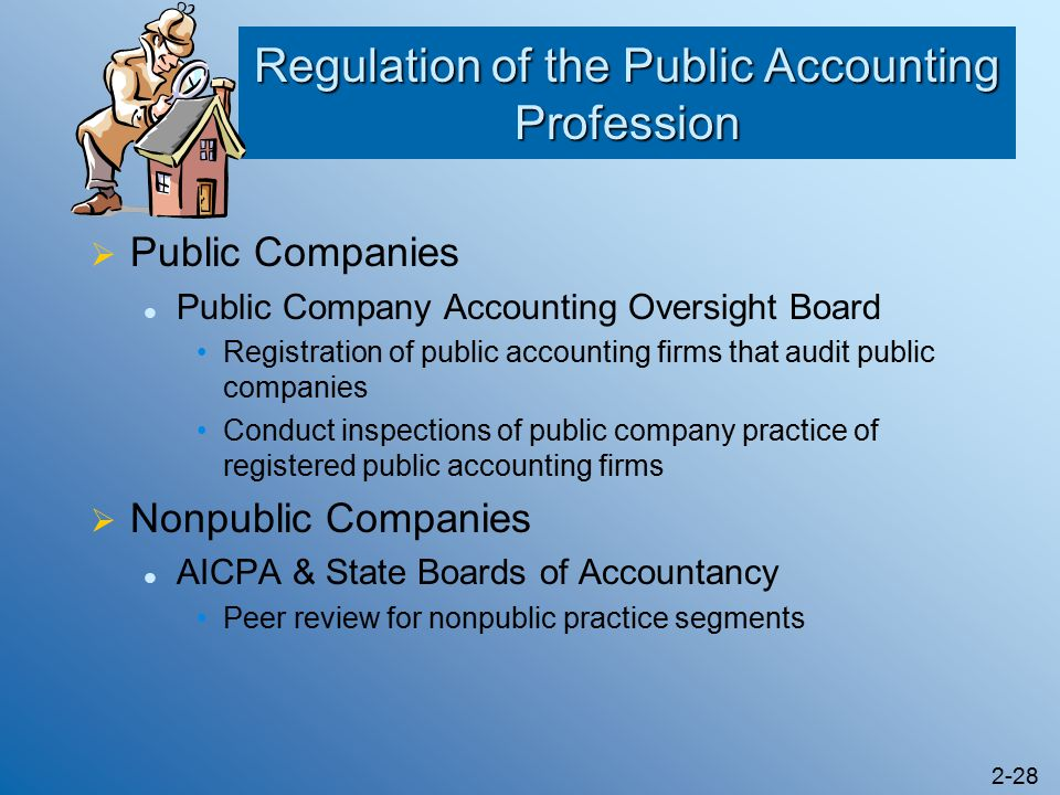 Public Company Accounting Oversight Board Essay Sample