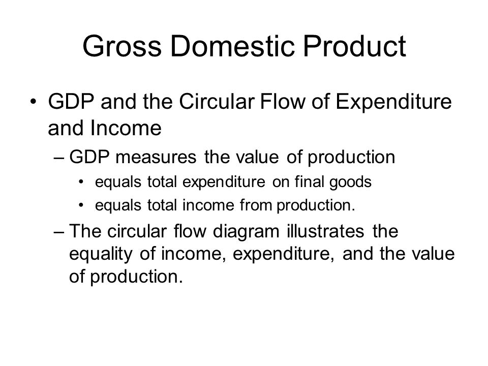 approaches to analysing gross domestic product There are three approaches that used to calculate gross domestic product: expenditure approach  analysing the balance between consumptions and investments is.