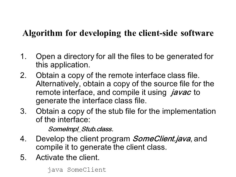 Algorithm for developing the client-side software